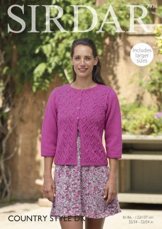 Jacket in Sirdar Country Style DK (7936)