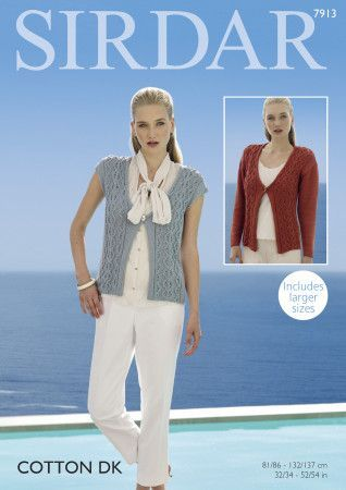 Cardigan and Waistcoat in Sirdar Cotton DK (7913)