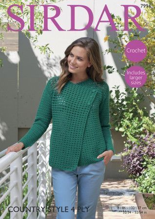 Jacket in Sirdar Country Style 4 Ply (7994)