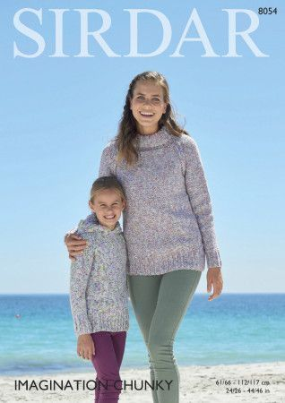 Sweaters in Sirdar Imagination Chunky (8054)