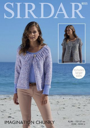 Cardigans in Sirdar Imagination Chunky (8055)