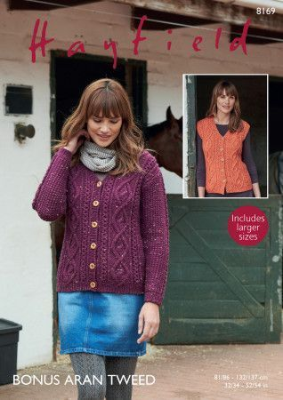 Cardigan and Waistcoat in Sirdar Bonus Aran Tweed (8169)