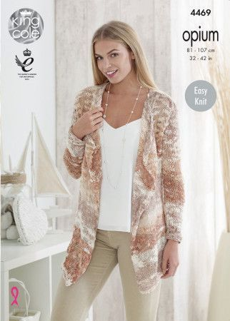 Cardigan and Waistcoat in King Cole Opium and Opium Palette (4469)