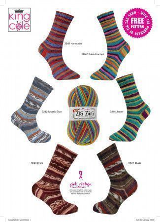 Men and Ladies Socks in King Cole Zig Zag 4 Ply