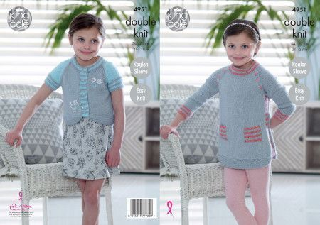 Tunic and Cardigan in King Cole Baby Glitz DK (4951)
