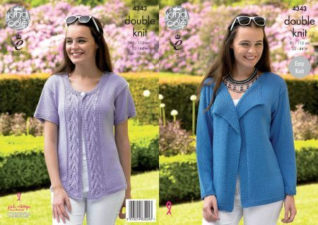 Cardigans in King Cole Bamboo Cotton DK (4343)