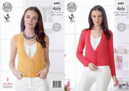 Cardigan and Waistcoat in King Cole Giza Cotton 4 Ply (4499)