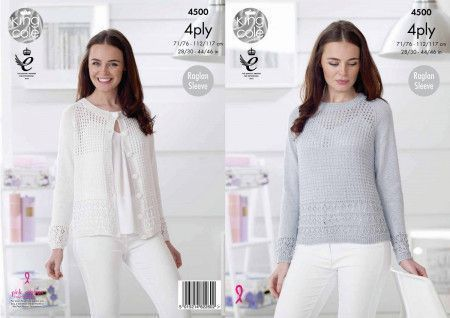 Sweater and Cardigan in King Cole Giza Cotton 4 Ply (4500)