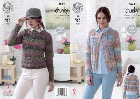 Cardigan and Sweater in King Cole Cotswold Chunky (4634)