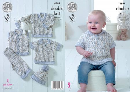 Baby Set in King Cole Cherish Dash DK and Cherished DK (4899)