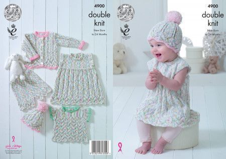 Baby Set in King Cole Cherish Dash DK and Cherished DK (4900)