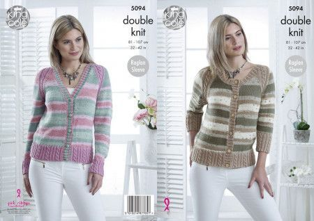 Cardigans in King Cole Cottonsoft Crush DK and Cottonsoft DK (5094)