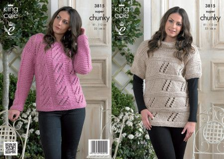Sweaters in King Cole Big Value Super Chunky (3815)