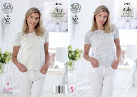 Tops in King Cole Giza Cotton Sorbet 4 Ply and Giza Cotton 4 Ply (4786)