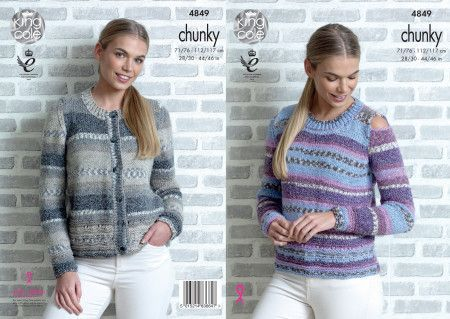 Sweater and Cardigan King Cole Drifter Chunky (4849)