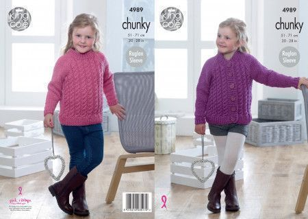 Sweater and Cardigan in King Cole Big Value Chunky (4989)