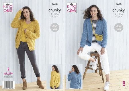 Cardigans in King Cole Subtle Drifter Chunky (5683)