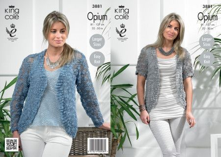 Cardigans in King Cole Opium (3881)