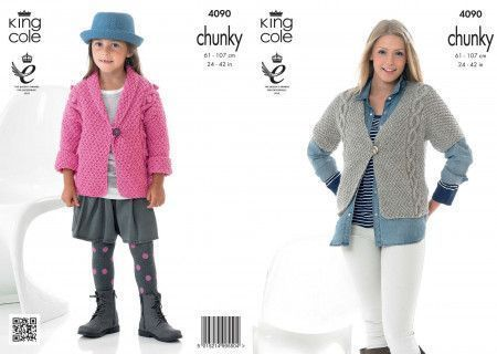 Cardigan and Jacket in King Cole Big Value Chunky (4090)