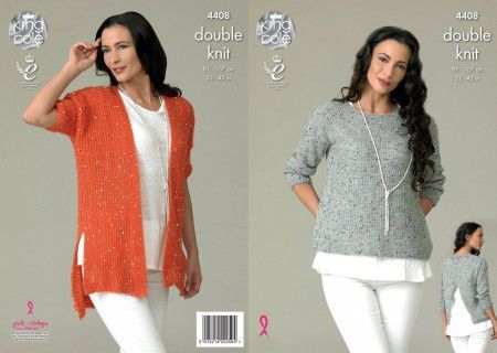 Top and Cardigan in King Cole Galaxy DK (4408)