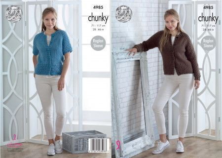 Cardigans in King Cole Big Value Chunky (4985)