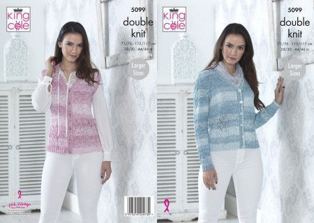 Cardigan and Waistcoat in King Cole Vogue (5099)