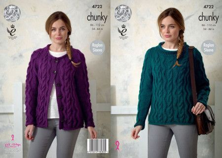 Sweater and Cardigan in King Cole New Magnum Chunky (4722)