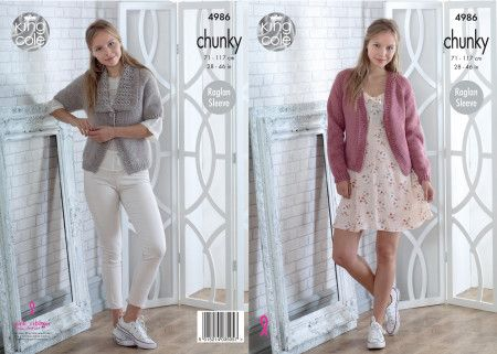 Cardigans in King Cole Big Value Chunky (4986)