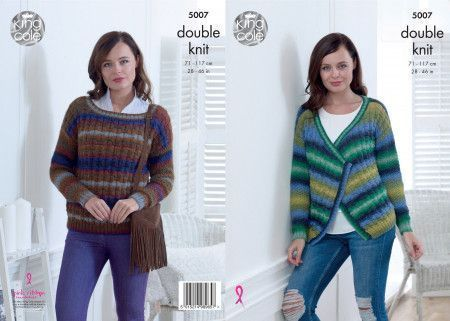 Cardigan and Sweater in King Cole Riot DK (5007)