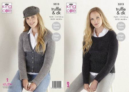 Sweater and Cardigan in King Cole Truffle and Merino Blend DK (5513)