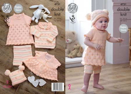 Baby Set in King Cole Comfort Baby DK (4731)