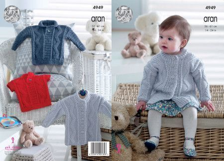 Coat, Sweater and Pullover in King Cole Comfort Aran (4949)