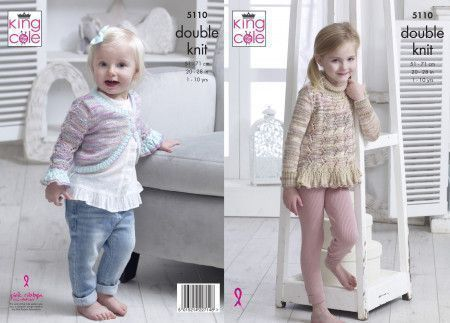Sweater and Cardigan in King Cole Comfort Kids and Comfort DK (5110)