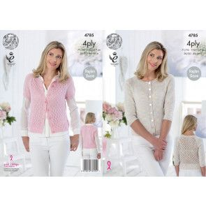 Cardigans in King Cole Giza Sorbet and Giza Cotton 4 Ply (4785)