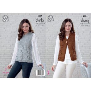 Waistcoat and Slipover in King Cole Magnum Chunky (5034)