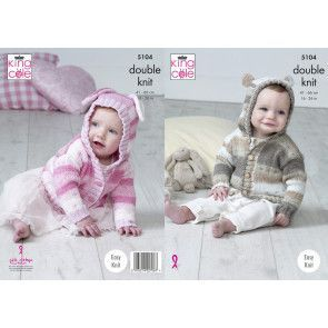 Hooded Jackets in King Cole Cottonsoft Baby Crush DK (5104)