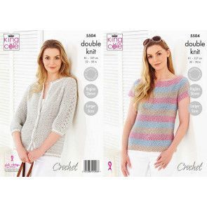 Top and Cardigan in King Cole Cotton Top DK (5504)