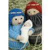 Christmas Nativity Set Knitting Patterns