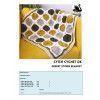 Blanket in Cygnet DK (CY1131) - PDF - Print at Home