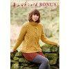 Sweater in Hayfield Bonus Aran (10080)