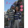 Sweaters in Hayfield Spirit DK (8038)
