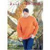 Sweater in Hayfield Bonus DK (8286)